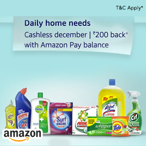 Daily Home Needs - Flat Rs.200 Cashback!