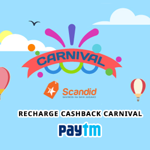 100% Cashback Offer!