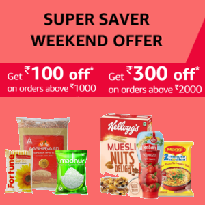 Amazon Pantry Super Saver Weekend Rs.100 Off on Rs. 1000 & Rs.300 off on Rs.2000