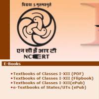 All NCERT Books From Class 1 to XII FREE